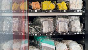 Distributori automatici di DPI - Dispositivi di Protezione Individuale - Distributore guanti - Distributore mascherine